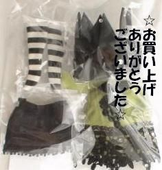 王冠セット-a