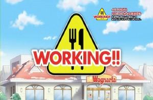 WORKING!! 先行放送第1話