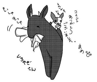 20100406_おわびのくろやぎさん