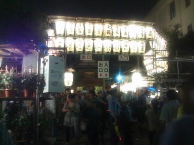 20100707_11朝顔