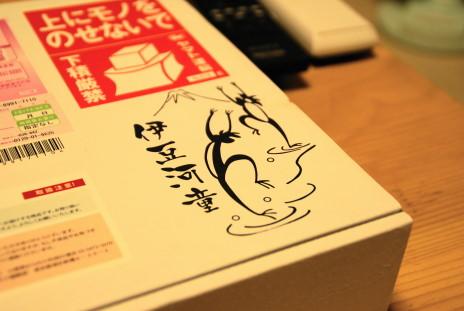 20100829_02あんみつ