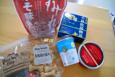 20100915_04北海道はおいしいな