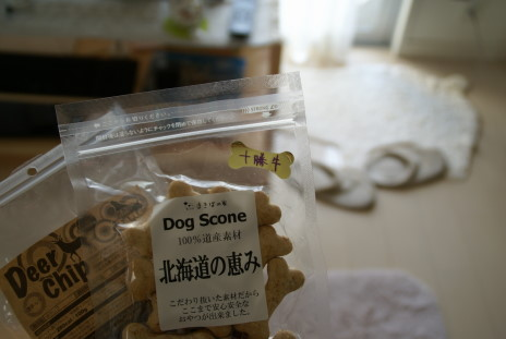 20100915_15北海道はおいしいな