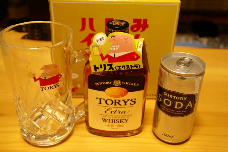 20101113_18oyatsu.jpg