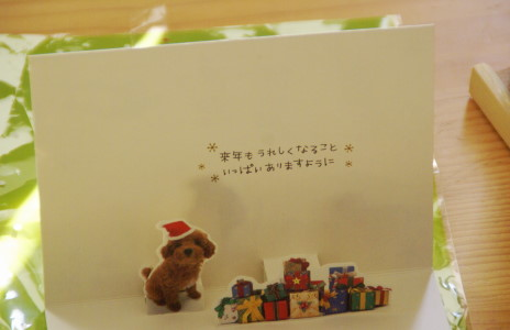 20101223_22uzurasan.jpg