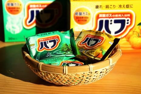 20110111_01babu.jpg