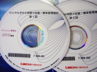 PC302401.jpg