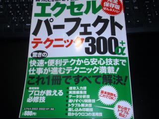 PC302404.jpg