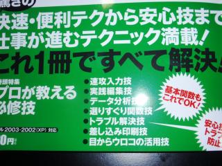PC302405.jpg