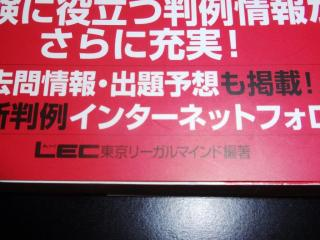 PC302408.jpg