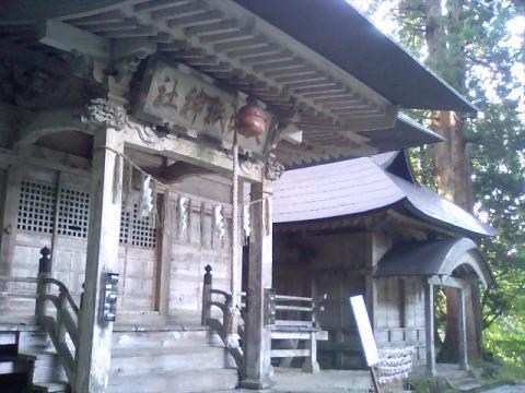 大山祇神社19