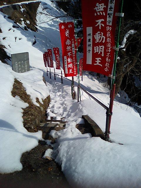 白糸神社3;参道降り口