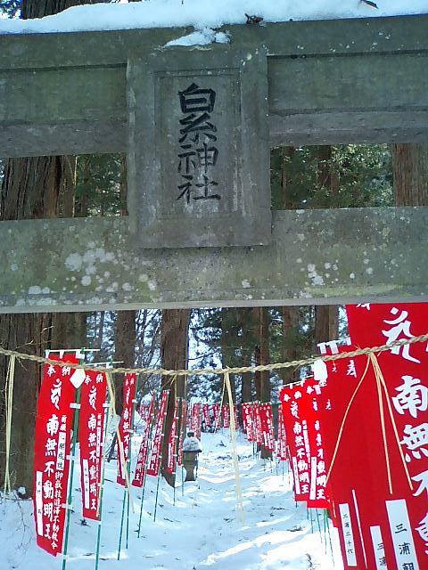 白糸神社5;参道1つ目の鳥居