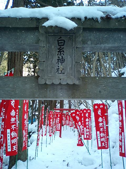 白糸神社8;参道の2つ目の鳥居