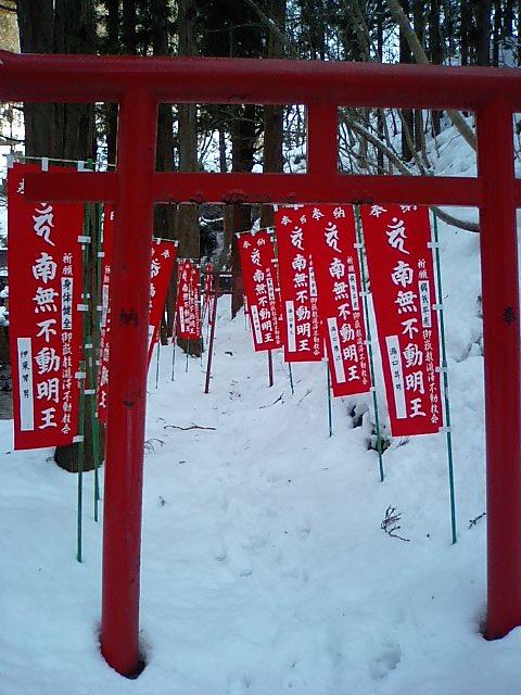 白糸神社9;参道の3つ目の鳥居