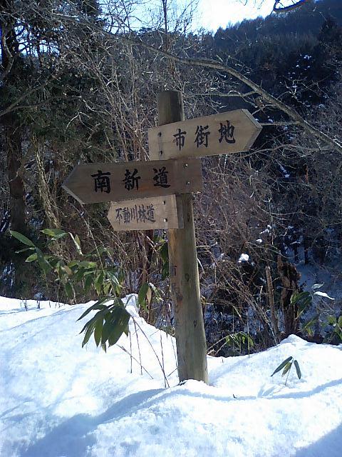 白糸神社1;道しるべ