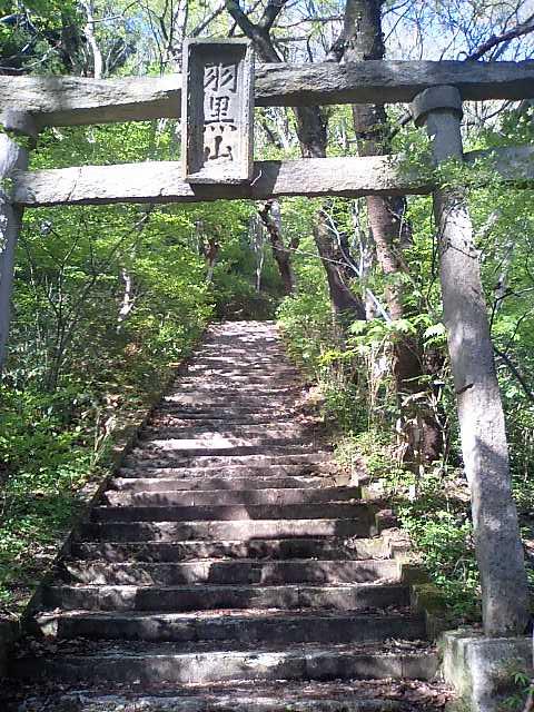 東山;羽黒山湯上神社8