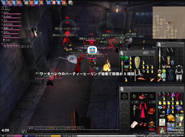 mabinogi_2010_04_28_009.jpg