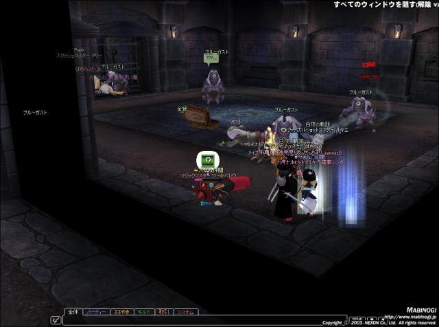 mabinogi_2010_04_28_012.jpg
