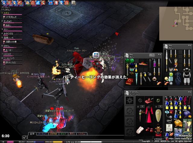 mabinogi_2010_04_28_018.jpg