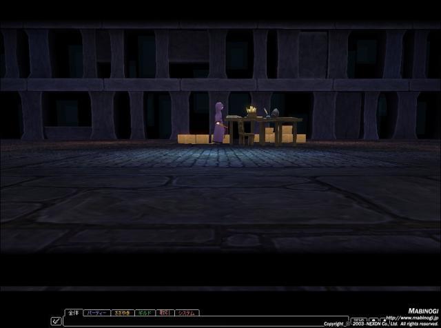 mabinogi_2010_04_28_023.jpg