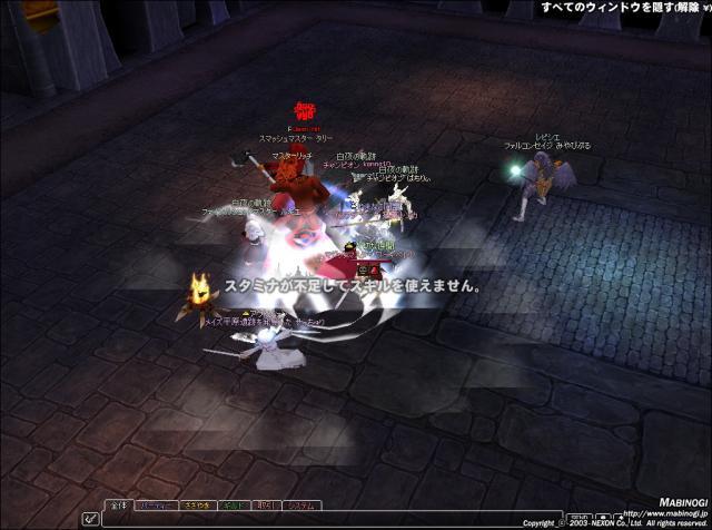 mabinogi_2010_04_28_052.jpg