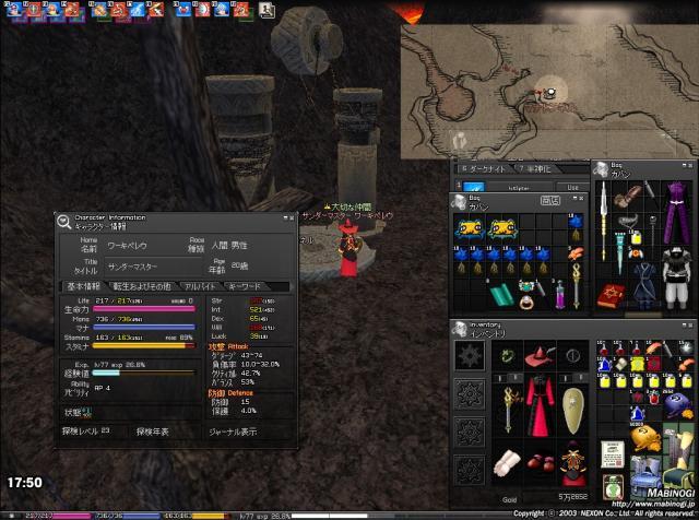 mabinogi_2010_04_29_001.jpg