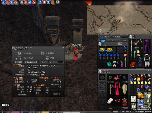 mabinogi_2010_04_29_002.jpg