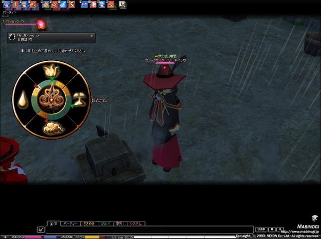 mabinogi_2010_05_01_049.jpg