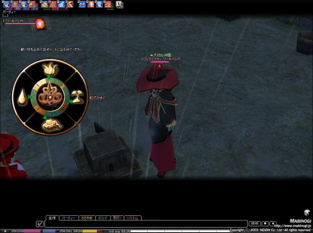 mabinogi_2010_05_01_051.jpg