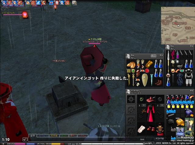 mabinogi_2010_05_01_052.jpg