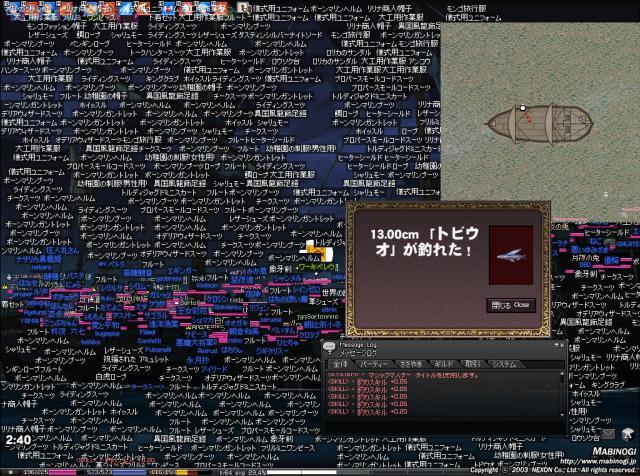 mabinogi_2010_05_13_005.jpg