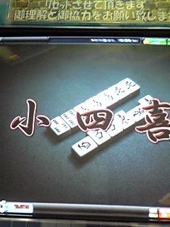 091221_1517~01