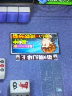 SH3E00260001.jpg