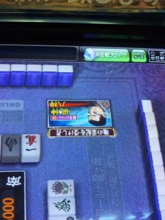 SH3E00270001.jpg