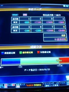 SH3E0045.jpg