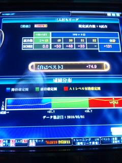 SH3E0046.jpg