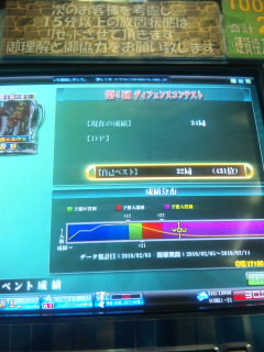 SH3E0058.jpg
