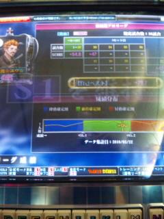 SH3E0102.jpg