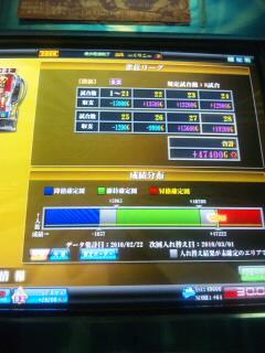 SH3E0112.jpg