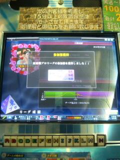 SH3E0124.jpg