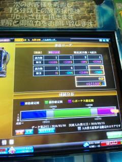 SH3E0133.jpg