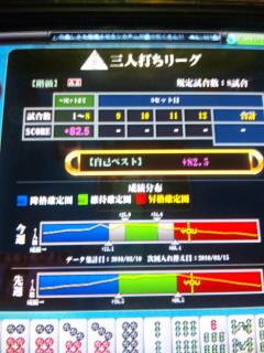 SH3E0134.jpg