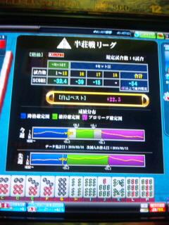 SH3E0135.jpg