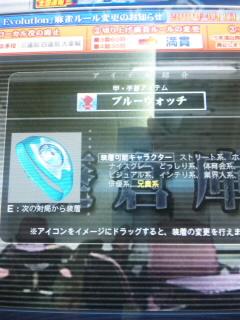 SH3E0143.jpg