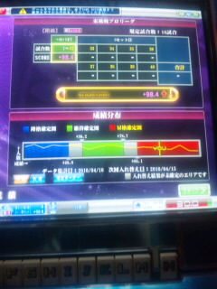 SH3E0164.jpg