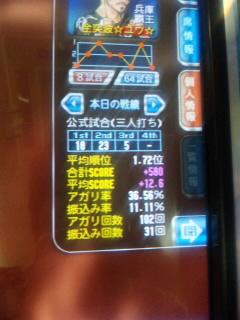 SH3E0229.jpg