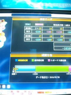 SH3E0263.jpg