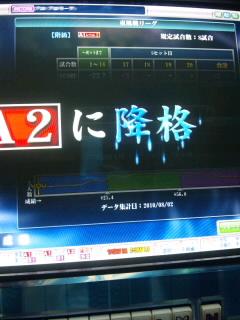 SH3E0264.jpg