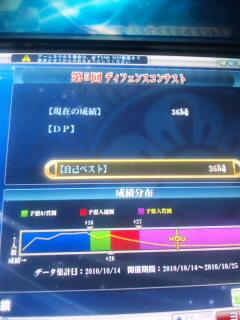 SH3E0365.jpg